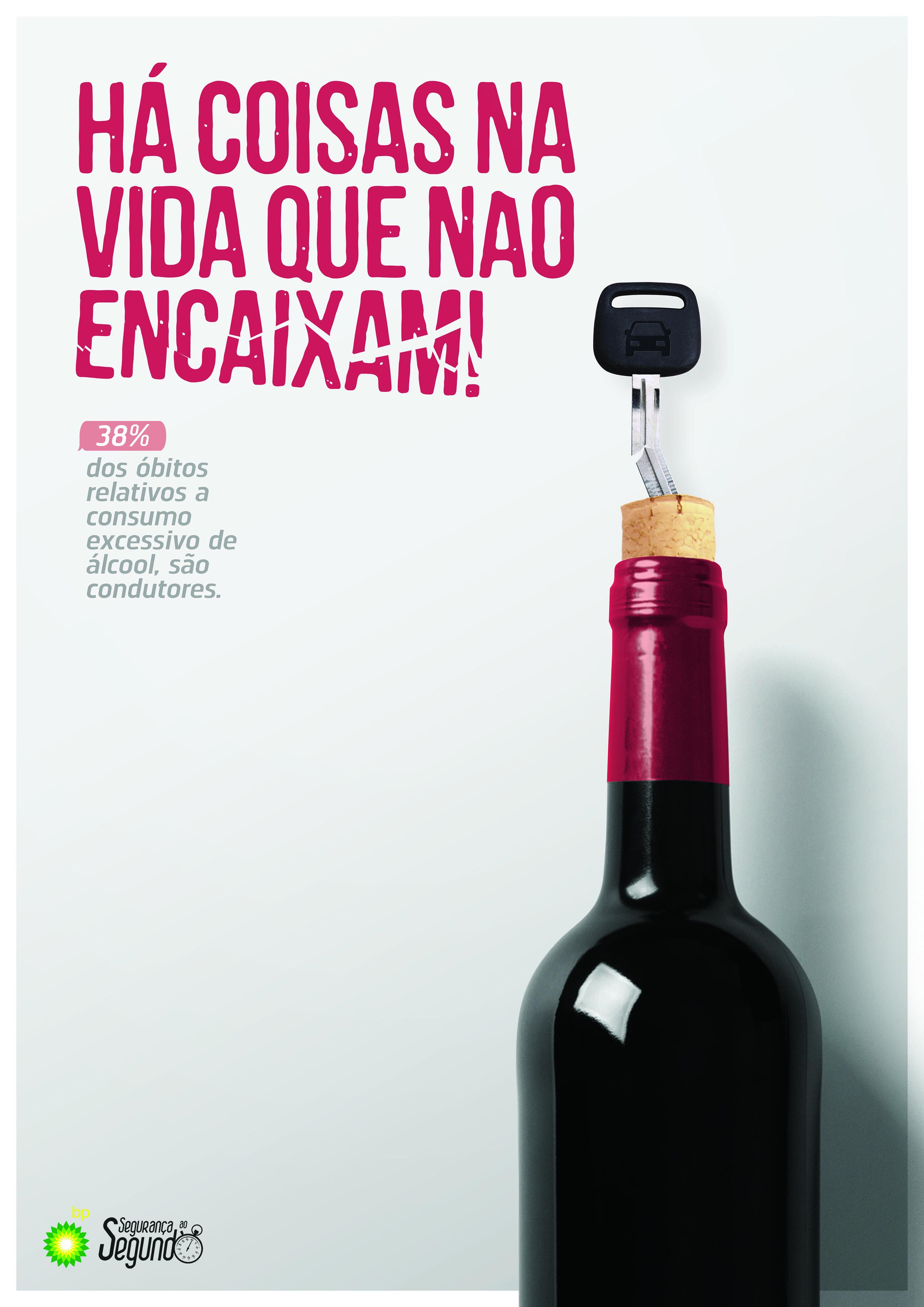 GuiHackers cartaz_8